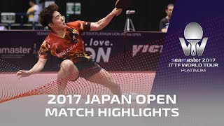 [동영상] 龍崎 東寅 VS LIM Jonghoon 씨마 스터 2017 플래티넘 사자 재팬 오픈 결승