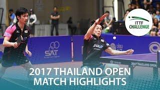 【동영상】 마츠다이라 켄지 · 우에다 진 VS 가오닌 · PANG Xue Jie 2017 년 ITTF 도전, 타이오뿌 바겐 결승
