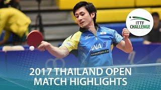 【동영상】 PARK Jeongwoo VS 우에다 히토시 2017 년 ITTF 도전, 타이오뿌 바겐 준결승