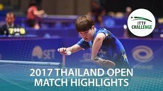 【동영상】 PARK Jeongwoo VS 마츠다이라 켄지 2017 년 ITTF 도전, 타이오뿌 바겐 강전