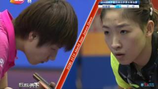 [동영상] 리우 시문 VS 정중 2016 년 ITTF 프로 투어 라 옥스 재팬 오픈 (슈퍼) 결승