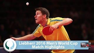 [동영상] K 칼슨 VS FENG Yijun LIEBHERR 2016 남자 월드컵