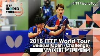 【동영상】 장 禹珍 · LIM Jonghoon VS CHERNOV Konstantin · ISMAILOV Sadi 2016 년 벨라루스 오픈 결승