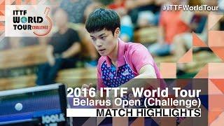 [동영상] 조 勝敏 VS MILOVANOV Andrey 2016 년 벨라루스 오픈