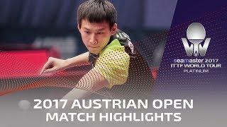 [동영상] ZHOU Yu VS 디오고 첸 2017시 마스터 2017 플래티넘 오스트리아 오픈