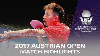 [동영상] 方博 VS 마츠다이라 켄타 2017시 마스터 2017 플래티넘 오스트리아 오픈 준준결승