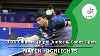 [동영상] CHO Daeseong VS HUANG Chien-Tu 2016 Chines 타이페이 주니어 & amp; 생도 오픈 ITTF GoldenSeries Jr.Circuit 결승
