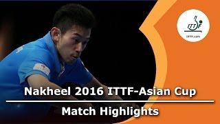 [동영상] 황 鎮廷 VS 가오닌 2016 년 ITTF 나 킬 아시안 컵 3 위 결정전