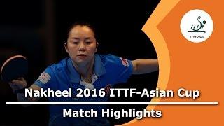 [동영상] 리우 시문 VS 티에 야나 2016 년 ITTF 나 킬 아시안 컵 준결승