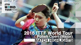 [동영상] 朱成竹 VS 아마노 유우 2016 년 폴란드 오픈