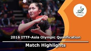 [동영상] KIM Olga VS SHAHSAVARI Neda 2016 년 ITTF 아시아 올림픽 예선 토너먼트 결승