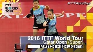 【동영상】 정중 리우 시문 VS 후쿠하라 아이 이토 美誠 2016 년 카타르 오픈 결승