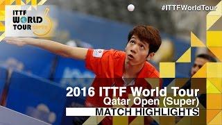 [동영상] SUN Chia-Hung VS 무엇 鈞傑 2016 년 카타르 오픈 베스트 64