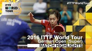 [동영상] 李皓晴 VS 이시카와 쥰 2016 년 독일 오픈 준결승