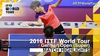 [동영상] HU Limei VS 武楊 2016 년 독일 오픈 준결승