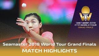 【동영상】첸멩 VS CHEN Xingtong 2018 월드 투어 그랜드 파이널 베스트16
