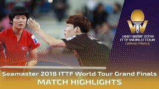 【동영상】JANG Woojin・LIM Jonghoon VS LIAO Cheng-Ting・LIN Yun-Ju 2018 월드 투어 그랜드 파이널 준준결승