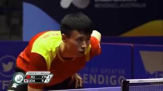 【동영상】XU Haidong VS YUKIYA Uda 2018 세계 주니어 탁구 선수권 대회 결승