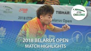 【동영상】ZHAO Zihao VS PISTEJ Lubomir 2018 Challenge 벨로루시 오픈 준결승