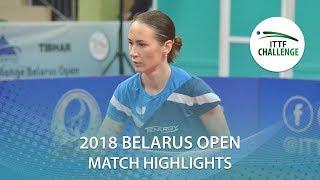 【동영상】KIHARA Miyuu VS MIKHAILOVA Polina 2018 Challenge 벨로루시 오픈 준결승