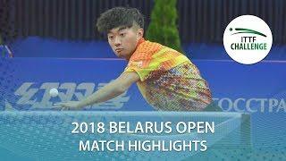 【동영상】ZHAO Zihao VS IVONIN Denis 2018 Challenge 벨로루시 오픈 결승