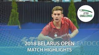 【동영상】PLETEA Cristian VS DIDUKH Oleksandr 2018 Challenge 벨로루시 오픈 베스트32