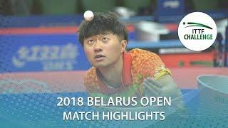 【동영상】ZHAO Zihao VS YIGENLER Abdullah 2018 Challenge 벨로루시 오픈 준준결승
