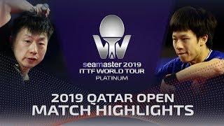 【동영상】마롱 VS LIN Gaoyuan 2019 ITTF 월드 투어 플래티넘 카타르 오픈 결승