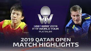 【동영상】KARLSSON Mattias VS LIN Gaoyuan 2019 ITTF 월드 투어 플래티넘 카타르 오픈 준결승