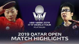 【동영상】미즈타니준 VS 마롱 2019 ITTF 월드 투어 플래티넘 카타르 오픈 준준결승