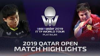 【동영상】LIN Yun-Ju VS 드미트리 오브차로프 2019 ITTF 월드 투어 플래티넘 카타르 오픈 베스트16