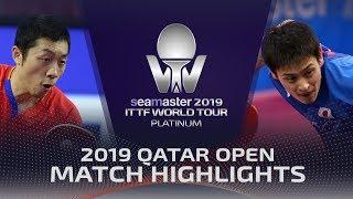 【동영상】유야 오시마 VS 쉬신 2019 ITTF 월드 투어 플래티넘 카타르 오픈 베스트16