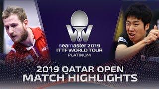 【동영상】미즈타니준 VS SIRUCEK Pavel 2019 ITTF 월드 투어 플래티넘 카타르 오픈 베스트16