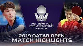 【동영상】JANG Woojin VS LIN Gaoyuan 2019 ITTF 월드 투어 플래티넘 카타르 오픈 베스트16