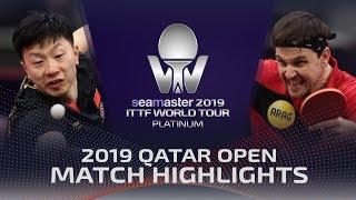 【동영상】티모 볼 VS 마롱 2019 ITTF 월드 투어 플래티넘 카타르 오픈 베스트16