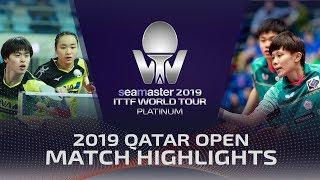 【동영상】LIN Yun-Ju・쳉이칭 VS 모리조노 마사타카・이토 미마 2019 ITTF 월드 투어 플래티넘 카타르 오픈 준결승