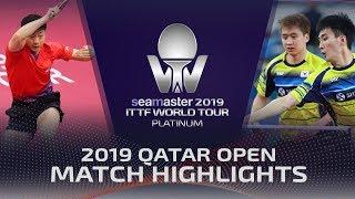 【동영상】정영식・이상수 VS LIN Gaoyuan・마롱 2019 ITTF 월드 투어 플래티넘 카타르 오픈 준준결승
