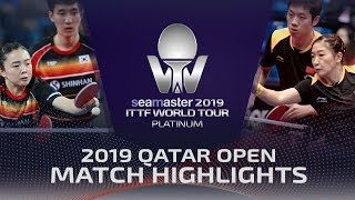 【동영상】쉬신・류스원 VS 이상수・전지희 2019 ITTF 월드 투어 플래티넘 카타르 오픈 준준결승