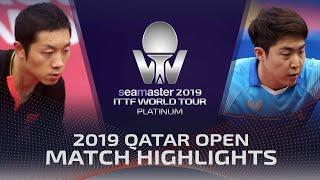 【동영상】LIM Jonghoon VS 쉬신 2019 ITTF 월드 투어 플래티넘 카타르 오픈 베스트32