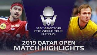 【동영상】티모 볼 VS DUDA Benedikt 2019 ITTF 월드 투어 플래티넘 카타르 오픈 베스트32