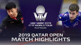 【동영상】마롱 VS FLORE Tristan 2019 ITTF 월드 투어 플래티넘 카타르 오픈 베스트32