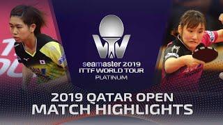 【동영상】사토 히토미 VS KATO Miyu 2019 ITTF 월드 투어 플래티넘 카타르 오픈 베스트32