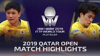 【동영상】모리조노 마사타카 VS 하리모토 토모카즈 2019 ITTF 월드 투어 플래티넘 카타르 오픈 베스트32