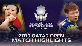 【동영상】천쓰위 VS 딩닝 2019 ITTF 월드 투어 플래티넘 카타르 오픈 베스트32