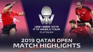 【동영상】폴 드린크홀・WALKER Samuel VS LIN Gaoyuan・마롱 2019 ITTF 월드 투어 플래티넘 카타르 오픈 베스트16