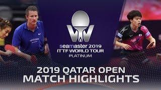 【동영상】FILUS Ruwen・한잉 VS 모리조노 마사타카・이토 미마 2019 ITTF 월드 투어 플래티넘 카타르 오픈 베스트16