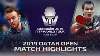 【동영상】시몽 고지 VS 스테판 페걸 2019 ITTF 월드 투어 플래티넘 카타르 오픈 베스트64