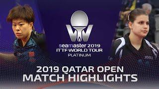 【동영상】WANG Yidi VS 페트리사 솔자 2019 ITTF 월드 투어 플래티넘 카타르 오픈 베스트32