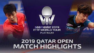 【동영상】XUE Fei VS CHO Seungmin 2019 ITTF 월드 투어 플래티넘 카타르 오픈 베스트128