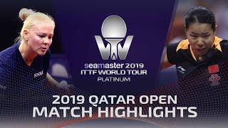 【동영상】POTA Georgina VS GU Yuting 2019 ITTF 월드 투어 플래티넘 카타르 오픈 베스트64